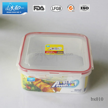 manufacturers selling bx-010 plastic seal square fresh box