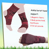 Foot fatigue relief magnetic ankle support KTK-S000A