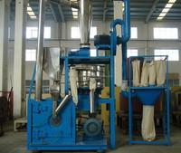 plastic powder grinding machine for making PVC/PE pipe