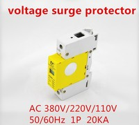 Din Rail 35mm high quality lightning surge protectors 20KA 1P 385V AC power surge Protective device