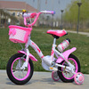 High quality new baby bicycle bike/ child bicycle/kid bike tricycle