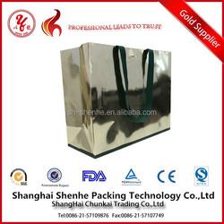 Golden high-grade paper bag