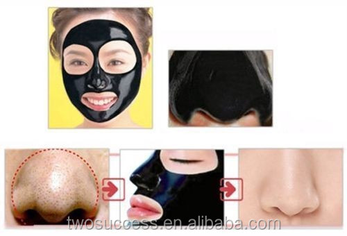 Private label blackhead removal facial mask best face mask.jpg