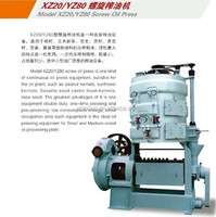 Small occupation area ,convenient operate and maintain SCREW Oil press