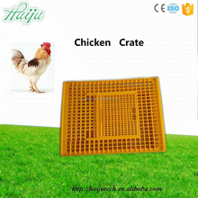yellow color easy assemble strong plastic chicken transport cage