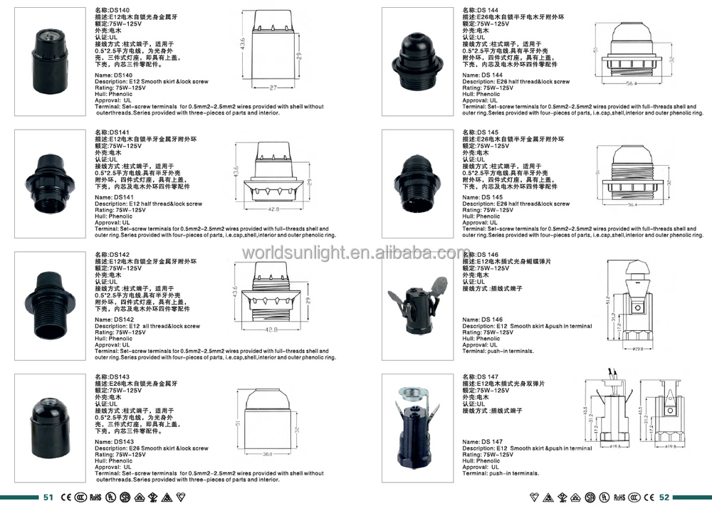 E14 lamp holder with switch lamp holders table lamp bulb holders e14 lamp holder with switch lamp holders table lamp bulb holdersg keyboard keysfo Image collections