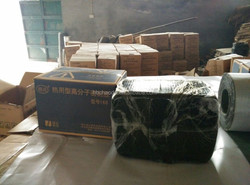 sealants and fillers waterproof material fabric alibaba wholesale