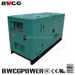 Silent Generator,Soundproof generator,generator with enclosed canopy