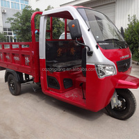 2014 china hot selling auto rickshaw with roof