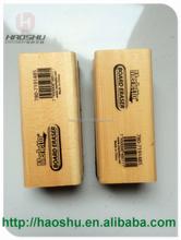 HS-BC-006 High Quality Wooden Felt Whiteboard Erasers, Wood Blackboard Eraser Cleaner