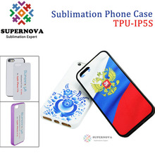 Customize Cell Phone Case, Printable Cell Phone Cover,Diy Cell Phone Shell for iphone 5s