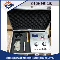 Precious Metal Detector Diamond Detector For Sale EPX7500
