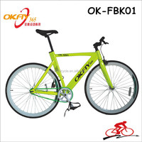 Latest 26 inch Fixed Gear Bicycle for sale buy a bicycle in china