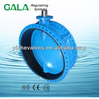 high seal large metal sealing 1200mm butterfly valve