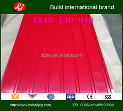 colored steel sheets YX35-125-750 PPGI & GI & GL roofing materials