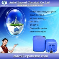 Hot sale propylene glycol (Cas:57-55-6 )chemical raw material for food additive