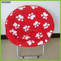 moon chair pink HQ-9002-79