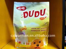 low price dog food plastic bags