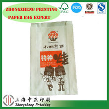 sharp bottom reusable snack bags/ snack food packaging bag,potato chips bag/ potato chips packaging bag
