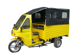 Chinese 200cc three wheel motorcycle for sale