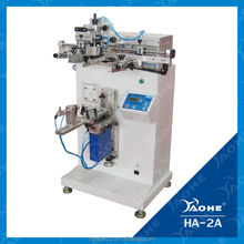 cylindrical plastic bottle silk screen plastic glass bottle cylindrical printing machine