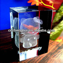 Inside carving animals crystal cube