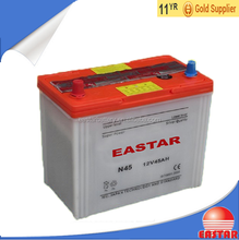 12V 45ah NS60 dry charged car battery lead acid battery manufacturer quick start car rechargeable battery