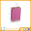 retail recycle candy paper bag pink