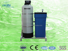 automatic softening water system remove hardness, FRP resin tank water softener