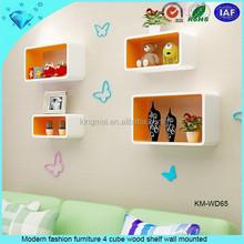 Modern fashion furniture 4 cube wood shelf wall mounted