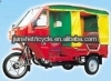 150cc 200cc commercial tricycles for passenger