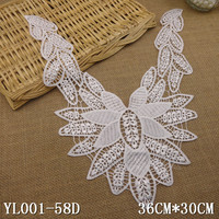 white lace crochet embroidered chemical neck patch