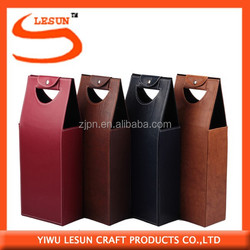 2 bottle PU leather wine bags