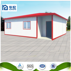 Flexible layout easy assembled low cost durable prefab houses sip prefabricated house
