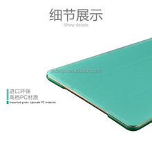 2015 useful rock leather case for ipad air
