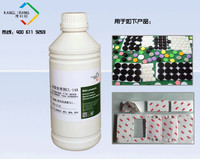 acetic gp silicone sealant of dow corning quality