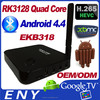 EKB318 octa core cortexA7 1.2G hdmi1.4 ir remote android tv build in 8GB