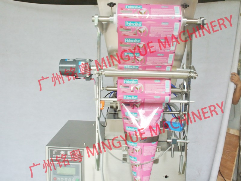 double sachet packaging machinery