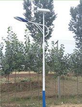 2015 New Type Led Solar Power Street Light,Led Road Lamp