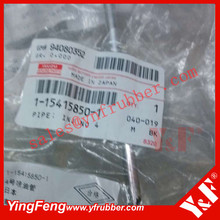 ISUZU 1-15415850-1 PIPE INJ 94080352 ISUZU Genuine Parts