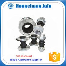 acid resistant flexible rubber pipe coupling expansion joint with flange