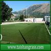 /p-detail/Grass-sintetico-Ecuador-futbol-tennis-jardin-300006834038.html
