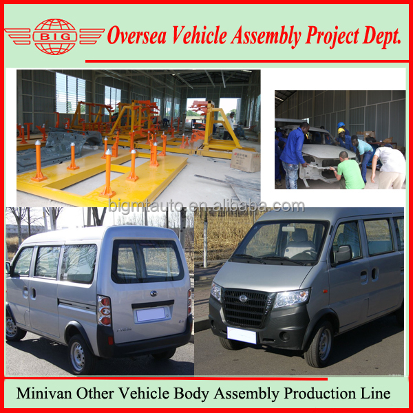 Gasoline Van Other Diesel Vehicle Manufacturing Body Lines Facility Supplier