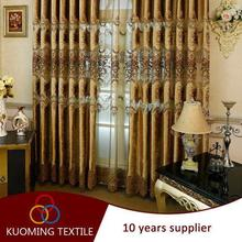 Fashion hot selling embroider kitchen curtain