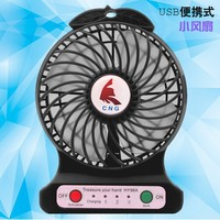 Small cooling fan with rechargeable battery new product