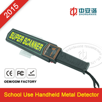 MD-3003B1 handheld easy operate rechargeable body scanner metal detector