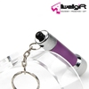 Mini LED Aluminum Camping Torch with key ring