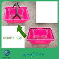 Plastic handle shopping basket plastic laundry basket handle