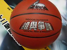 pu ball toy;PU foam coating stress basketball for sale