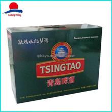 Custom High Quality Wine Bottle Carrier Box